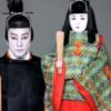 プロフェッショナル 市川海老蔵 見逃し動画 10月29日の再放送は?